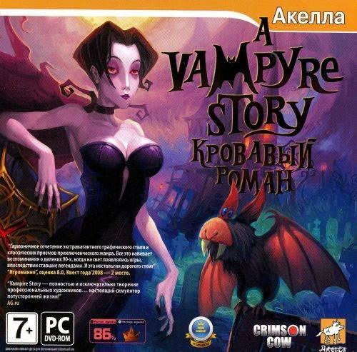 A Vampire Story (Repack by sinalenik)[Rus]